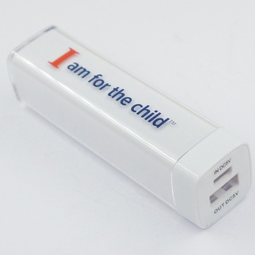 IAFTC Ramp Power Bank - 2 color imprint