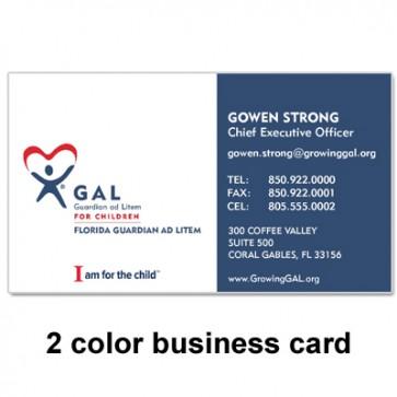 GAL Program Deluxe Card